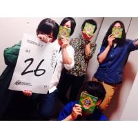 RSR2014まで、あと26日by パスピエ