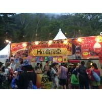 RSRが「日の出食堂」としてFUJI ROCK FESTIVAL '14出店!!!